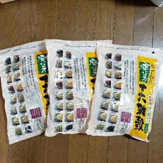 ヤズヤ(やずや)のやずや 発芽 十六雑穀  お徳用30小袋入り(米/穀物)