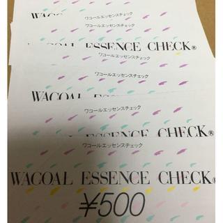 ワコール(Wacoal)のワコールエッセンスチェック 8000円分(ショッピング)