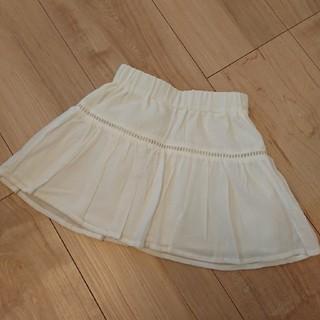 petit main - 未着用 プティマイン スカート 100
