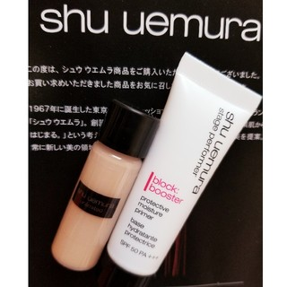 shu uemura - シュウウエムラ メイクアップベース、ファンデーション