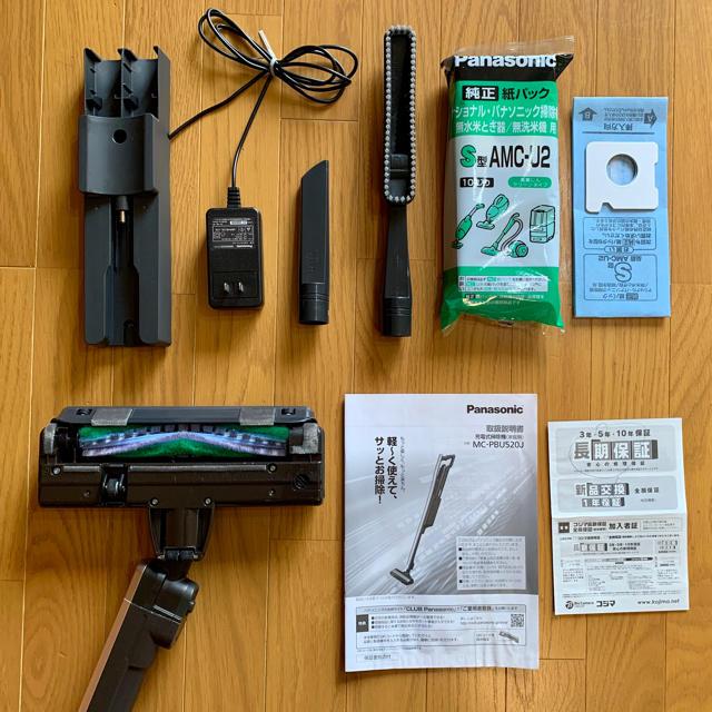 Panasonic(パナソニック)のパナソニック 充電式コードレス掃除機 MC-PBU520J スマホ/家電/カメラの生活家電(掃除機)の商品写真