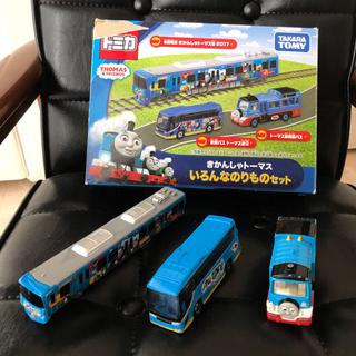 タカラトミー(Takara Tomy)のトミカ  機関車トーマス 3点セット(電車のおもちゃ/車)