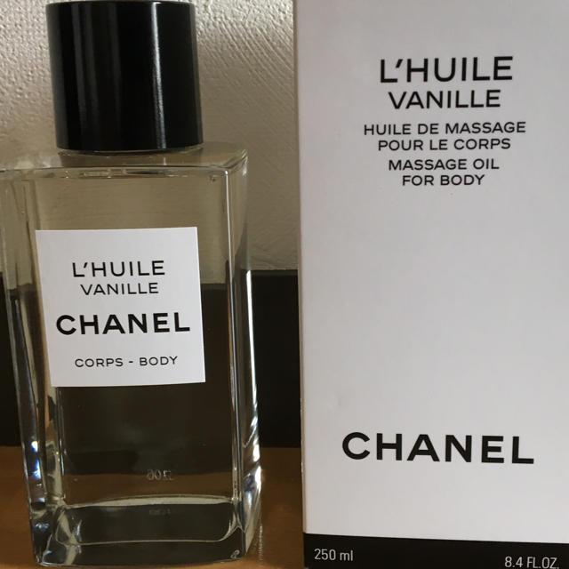 CHANEL(シャネル)のシャネル ボディオイル 200ml バニラ マッサージオイル オイル コスメ/美容のボディケア(ボディオイル)の商品写真