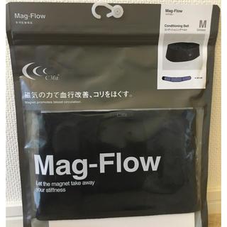 シースリーフィット(C3fit)のC3fit Mag-Flowコンディショニングベルト(トレーニング用品)