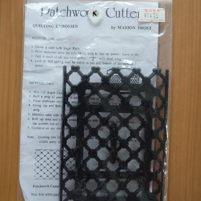 パッチワークカッター 押し型 インテリア/住まい/日用品のキッチン/食器(調理道具/製菓道具)の商品写真