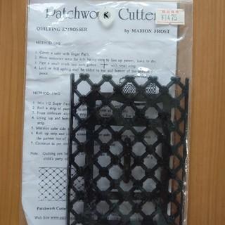 パッチワークカッター 押し型(調理道具/製菓道具)