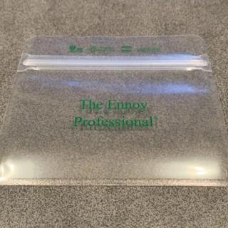 ワンエルディーケーセレクト(1LDK SELECT)のennoy スタイリスト私物 pake 1枚 バラ売り 小 緑(その他)