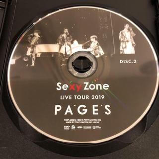セクシー ゾーン(Sexy Zone)の未再生 SEXY ZONE LIVE TOUR PAGES 特典DVD(アイドル)