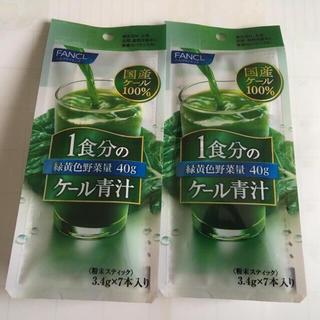 ファンケル(FANCL)のファンケル ケール青汁 14本(青汁/ケール加工食品)