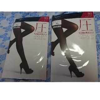 アツギ(Atsugi)のATSUGI タイツ2パック(タイツ/ストッキング)