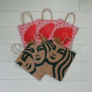スターバックスコーヒー(Starbucks Coffee)のスタバ 紙袋 6枚セット(ショップ袋)