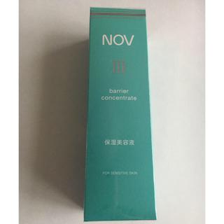 ノブ(NOV)のノブ III バリアコンセントレイト(保湿美容液)30g(美容液)