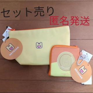 シマムラ(しまむら)のめいちゃん しまむら コラボ コインケース ポーチ セット売り(キャラクターグッズ)