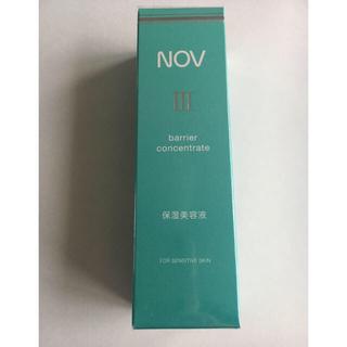ノブ(NOV)のノブ III バリアコンセントレイト (保湿美容液)30g(美容液)