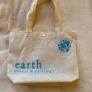 アースミュージックアンドエコロジー(earth music & ecology)のアース ショップ袋 トートバッグ(ショップ袋)
