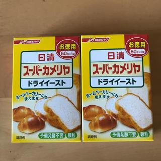 ニッシンセイフン(日清製粉)の日清 スーパーカメリア ドライイースト50g×2箱(パン)
