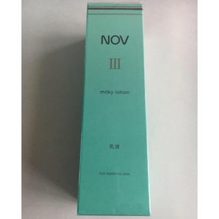ノブ(NOV)のノブ III ミルキィローション (乳液)80ml(乳液/ミルク)