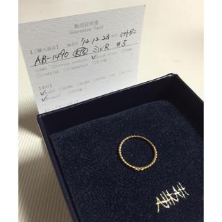 アーカー(AHKAH)のAHKAH★アーカーダイヤピンキーリング(リング(指輪))