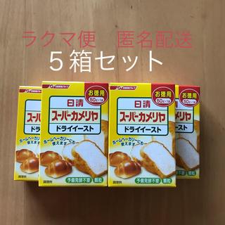 ニッシンセイフン(日清製粉)の日清スーパーカメリア ドライイースト50g×5箱(パン)