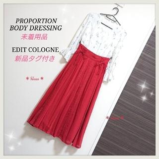 プロポーションボディドレッシング(PROPORTION BODY DRESSING)の【coordinate販売】PROPORTION BODY DRESSING(セット/コーデ)