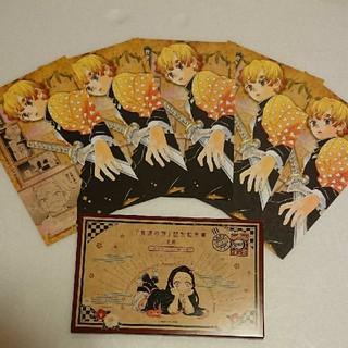 鬼滅の刃 特装版ポストカード&ケース(キャラクターグッズ)