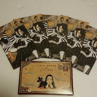 鬼滅の刃 特装版 ポストカード&ケース(キャラクターグッズ)