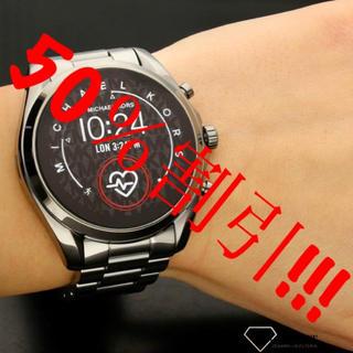 マイケルコース(Michael Kors)のマイケルコース 腕時計 Michael Kors Gen 5 Bradshaw(腕時計(デジタル))