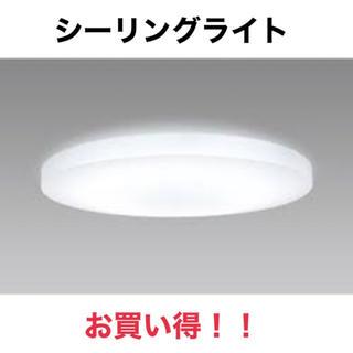 エヌイーシー(NEC)の値下げ☆シーリングライト SALE(天井照明)