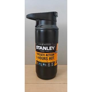 STANLEY 真空スイッチバック 354ml(タンブラー)