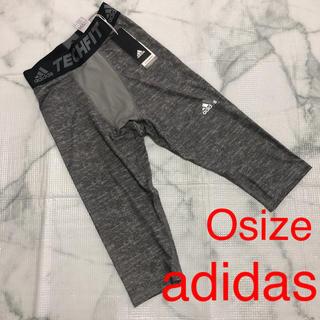 アディダス(adidas)の【Osize】新品 大人気 adidas ショートタイツ メンズ(レギンス/スパッツ)