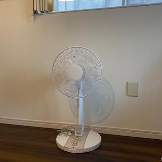 パナソニック(Panasonic)の扇風機 Panasonic 30センチ リビング扇 F-CT324(扇風機)