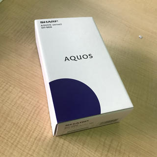シャープ(SHARP)の新品未開封 SHARP AQUOS sense2 SH-M08(スマートフォン本体)