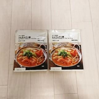 ムジルシリョウヒン(MUJI (無印良品))の☆無印良品☆手作り鍋の素  トムヤムクン鍋2点(レトルト食品)