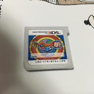 ニンテンドー3DS(ニンテンドー3DS)の妖怪ウォッチ2真打 3ds(携帯用ゲームソフト)