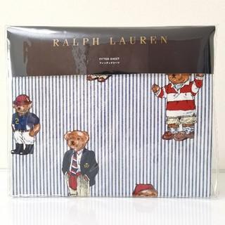 ラルフローレン(Ralph Lauren)のRALPH LAUREN ポロベア ダブル ボックスシーツ 正規品 ストライプ (シーツ/カバー)