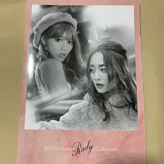 Rady - Rady 2019 Autumn Winter Collection カタログ