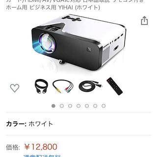 新品 プロジェクター 4500ルーメン 1080PフルHD YIHAI(プロジェクター)