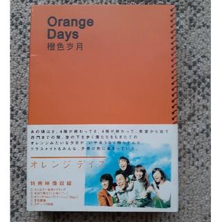 オレンジデイズ DVD-BOX DVD 海外版?(TVドラマ)