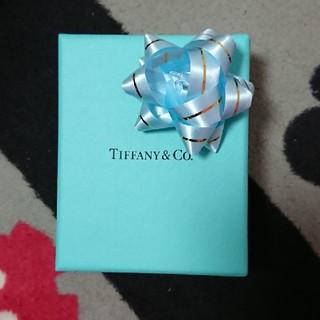 ティファニー(Tiffany & Co.)のティファニー 空箱(その他)