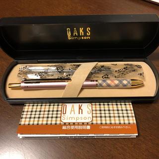 ダックス(DAKS)のDAKS 2色ボールペン&シャープペン(ペン/マーカー)