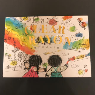 コクヨ(コクヨ)の透明くれよん 5色 コクヨ(クレヨン/パステル)