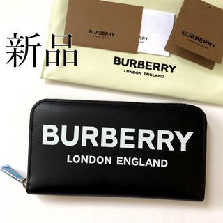 バーバリー(BURBERRY)の新品. BURBERRY バーバリー ラウンドジップ ロゴ ウォレット 財布(長財布)
