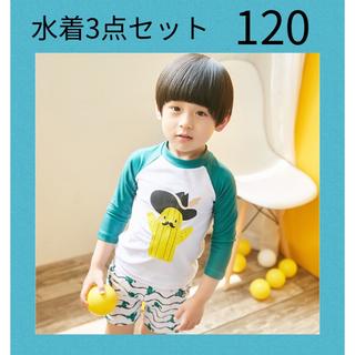 ザラ(ZARA)の男の子 120 水着 スイミング プール 帽子 浮き輪 サンダル 韓国 ザラ(水着)