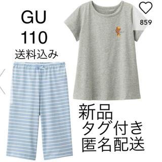 ジーユー(GU)の新品 GU ラウンジセット(半袖)くまのがっこう 110(パジャマ)