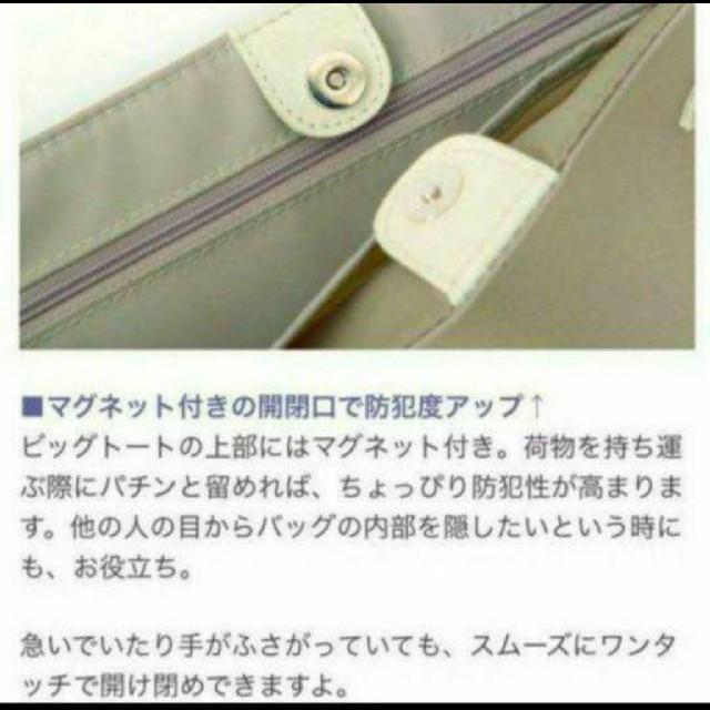 ZUCCa(ズッカ)の【8/20】ZUCCA トートバッグ☆ エンタメ/ホビーのコレクション(ノベルティグッズ)の商品写真