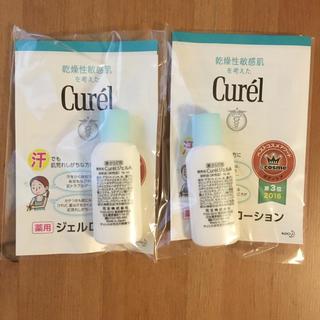 キュレル(Curel)の花王 キュレル 薬用 ジェルローション サンプル 2本セット 敏感肌 保湿(ボディクリーム)