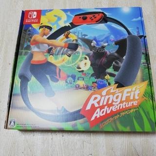 ニンテンドースイッチ(Nintendo Switch)の【新品・未使用】リングフィット アドベンチャー Switch(家庭用ゲームソフト)