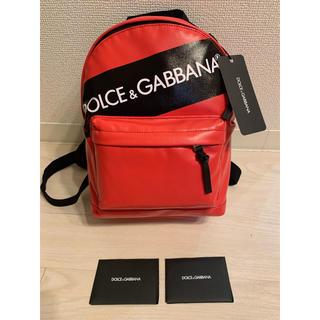 ドルチェアンドガッバーナ(DOLCE&GABBANA)の本日新品正規!ドルチェアンドガッバーナ バックパック (リュック/バックパック)