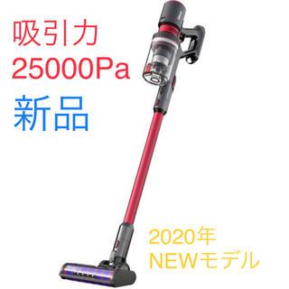 リソウコーポレーション(RISOU)のRISOU RS-006 コードレス掃除機(掃除機)