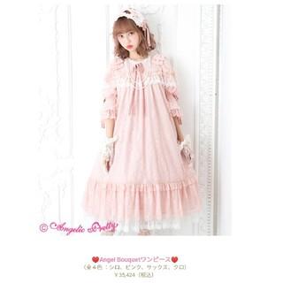 アンジェリックプリティー(Angelic Pretty)のAngelic Pretty Angel Bouquet OP KCセット 黒(ひざ丈ワンピース)